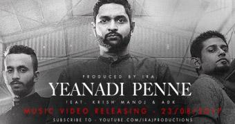Yenadi Penne BNS Mobile Banner