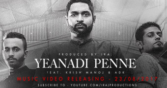 Yenadi Penne Video Mobile Banner