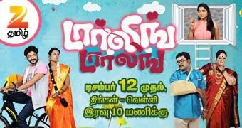 Z Tamil Gallery Banner 180