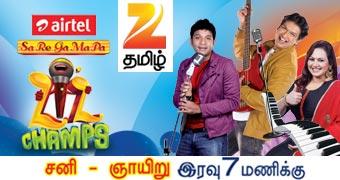 Z Tamil Gallery Mobile