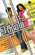 udhayam nh4 Movie Release Expectation