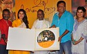 Un Samayal Arayil Audio Launch