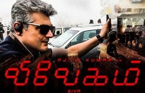 UPDATE: Ajith's Vivegam sequel plans? | Kajal Agarwal | AK57