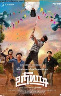 Uriyadi Movie Review
