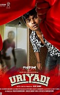 Uriyadi Music Review