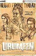 urumeen Songs Review