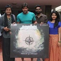 Urumeen Tamil movie photos