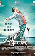 uttama villain Songs Review