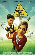 Vaayai Moodi Pesavum Movie Review