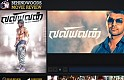 Valiyavan Movie Video Review