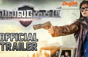Valladesam Official Trailer