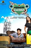 Vanakkam Chennai Music Review