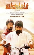 Vanmam Movie Review