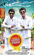 Varuthapadatha Valibar Sangam Movie Review