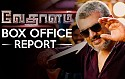 Vedalam Box Office Report