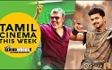Vedalam first day collection; Puli producers open up! - Tamil Cinema This Week