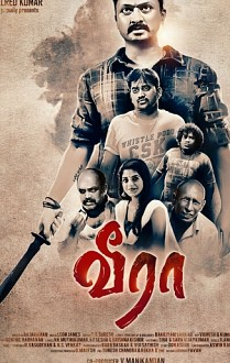 Veera Music Review