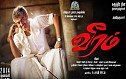Veeram - Thala Ajith's Intro Song Nallavannu Solvaanga