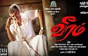 Veeram Audio Songs