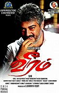 Veeram Movie Preview