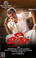 Veeram Music Review
