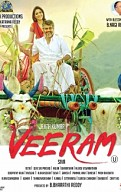 Veeram Movie Review
