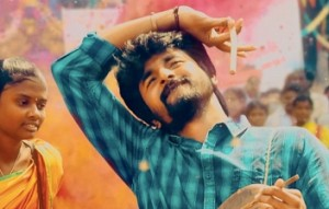 Velaikkaran - First Single Teaser