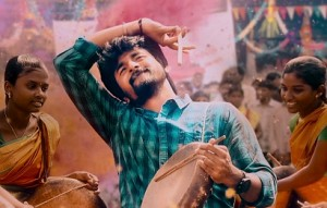 Velaikkaran - Karuthavanlaam Galeejaam Lyric Video Teaser