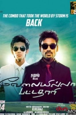http://www.behindwoods.com/tamil-movies/velaiyilla-pattathari/images/velaiyilla-pattathari-top-ten-songs-921-mar-20.jpg