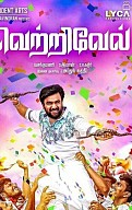 Vetrivel Music Review