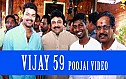 Vijay 59th Movie Poojai
