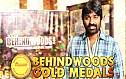 "Vijay Sethupathi - ""Wishes to The Behindwoods Team For Supporting Tamil Cinema"""