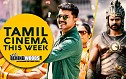Vijay's Theri gives a surprise yet again! | Tamil Cinema This Week