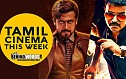 Vijay's 'Theri' Vs Suriya's 24 - Tamil Cinema This Week