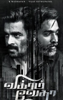 Vikram Vedha Music Review