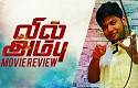 Vil Ambu Movie Review | Suseenthiran