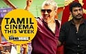 Vishal Vs Sarath Kumar ; Vedalam Track list - Tamil Cinema This Week