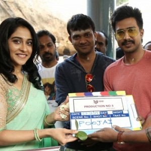 Vishnu Vishal Studioz Production No.3