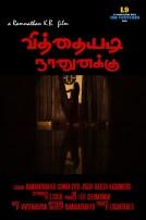Vitthaiyadi Naanunakku (aka) Vitthaiyadi Naanunakku