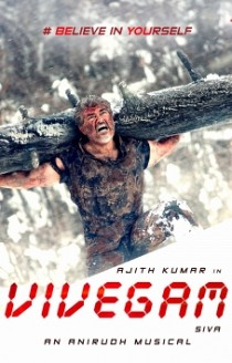 Vivegam Music Review
