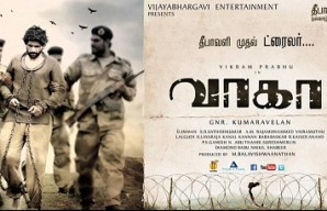 Wagah Movie Making