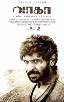 Wagah Movie Review