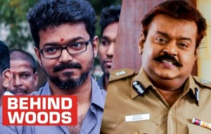 Where will Vijay, Vijayakanth & Vadivelu get a job!? | TK 20