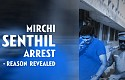 Why was Mirchi Senthil Arrested?