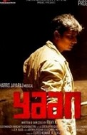 yaan Movie Release Expectation