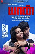 Yaan Music Review