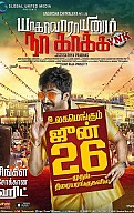 yagavarayinum naa kaakka Songs Review