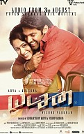 Yatchan Music Review