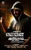 Yennai Arindhaal Movie Preview