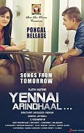 yennai arindhaal Songs Review